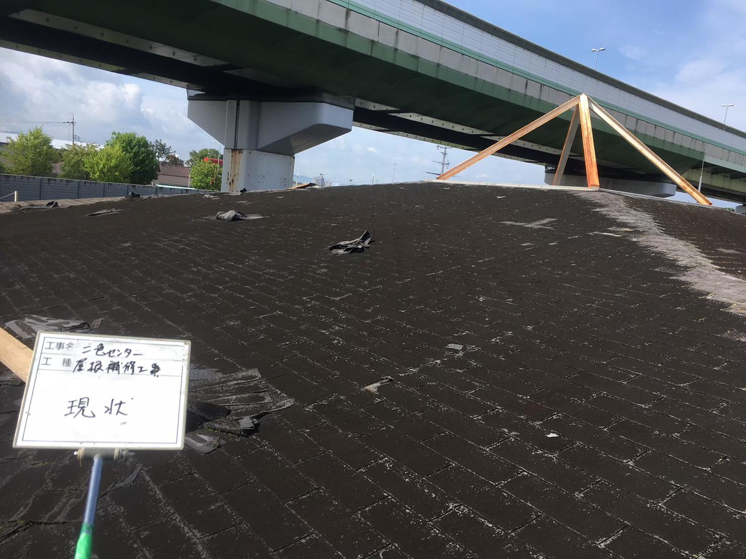 屋上シングル工事